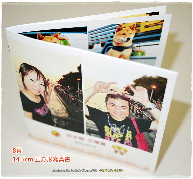 201105tamsui09.jpg